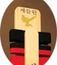 taekwondo-3